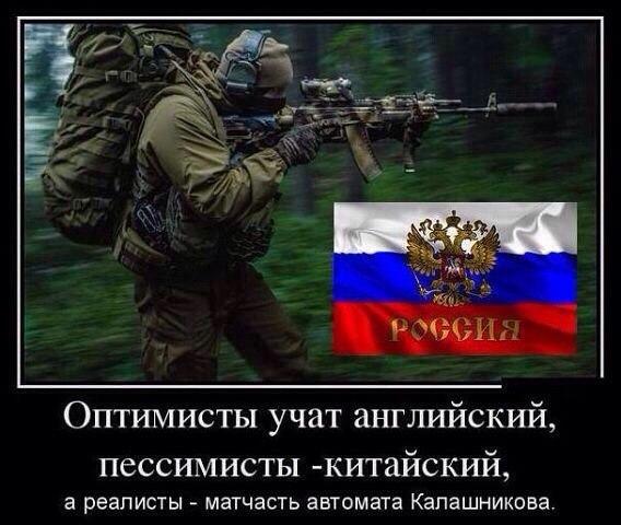 СВЯЩЕННАЯ ВОЙНА - Страница 3 DUTY5idmQ_E