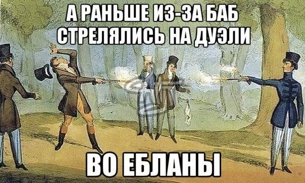 http://cs14112.vk.me/c540103/v540103144/a146/Fv4vFYUHfEE.jpg