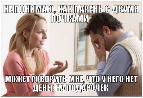 http://cs7060.vk.me/c540103/v540103160/186fd/cKl81kptI4g.jpg