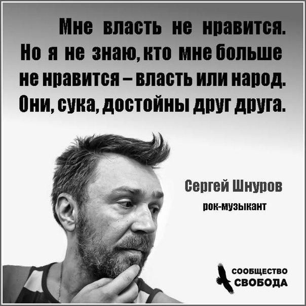 За год отношение россиян к Украине заметно ухудшилось. 96% опрошенных боятся Майдана в РФ, - опрос ВЦИОМ - Цензор.НЕТ 5143