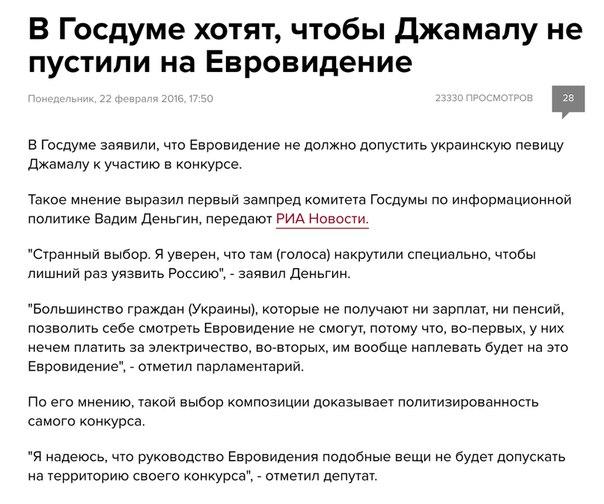 Парк Ленина в Краматорске переименовали в Сад Бернацкого - Цензор.НЕТ 347