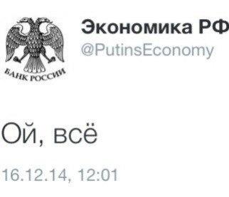 За сутки террористы осуществили 26 обстрелов позиций украинских войск, – пресс-центр АТО - Цензор.НЕТ 4059
