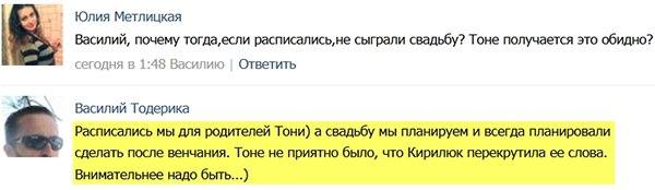 Василий   и Антонина  Тодерики. - Страница 4 W3KevSc-QNI