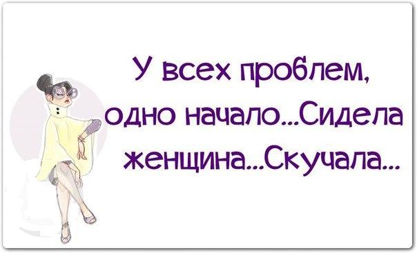 https://cs7062.vk.me/c540103/v540103211/28188/8M3zGcQBN_Y.jpg