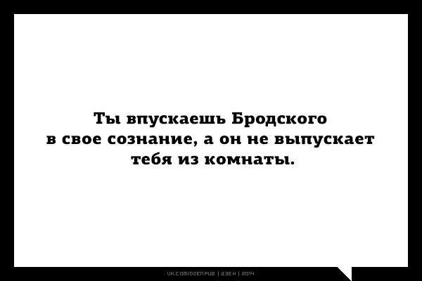 http://cs14114.vk.me/c540103/v540103215/20e1f/NNKWsoJDS3M.jpg