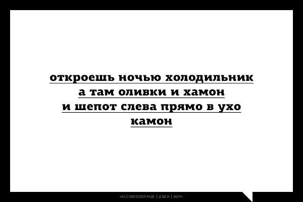 http://cs14114.vk.me/c540103/v540103215/20f7e/p8ogn6wCcxs.jpg