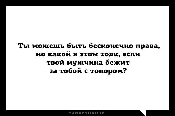 http://cs14101.vk.me/c540103/v540103215/236f7/3pqVUjMzYkw.jpg