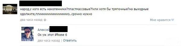 http://cs14114.vk.me/c540103/v540103215/23aac/uqEmaP5DoYg.jpg
