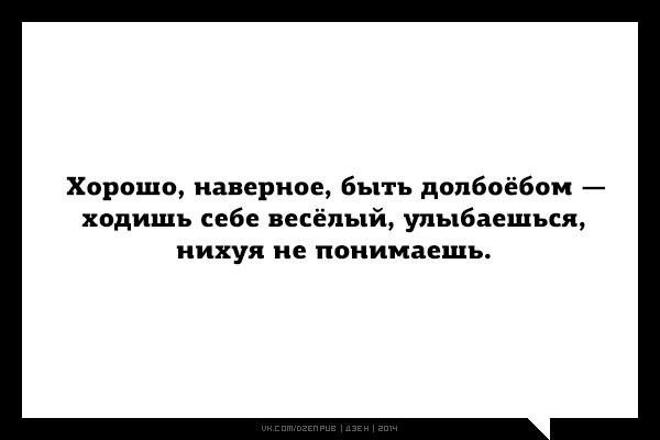 """Путин призвал контрразведку предельно мобилизоваться: """"Активность зарубежных спецслужб, работающих по России, растет!"""" - Цензор.НЕТ 6153"""