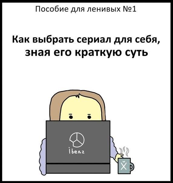 http://cs14114.vk.me/c540103/v540103215/364e0/EGYl2zygWaA.jpg