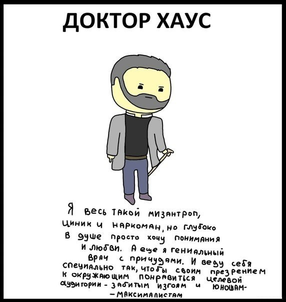 http://cs14114.vk.me/c540103/v540103215/3650a/dorqz7YKIXA.jpg
