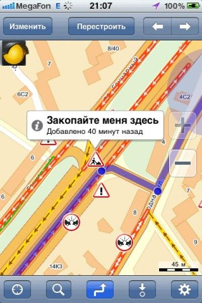 http://cs14114.vk.me/c540103/v540103215/36bb7/UsB8axj3ajs.jpg