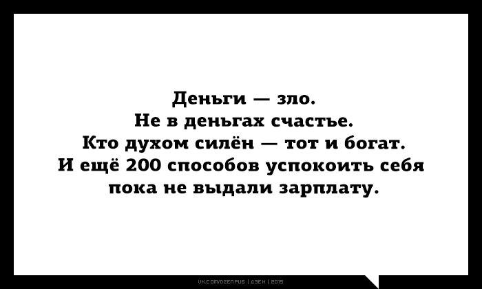 http://cs14114.vk.me/c540103/v540103215/370fa/49sw8XUEEh8.jpg