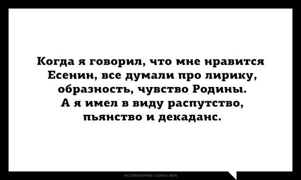 http://cs14102.vk.me/c540103/v540103215/39383/w4j1-T_kjSE.jpg