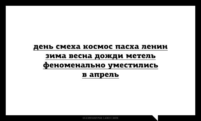 http://cs14102.vk.me/c540103/v540103215/39973/T-ESEWTsbZo.jpg