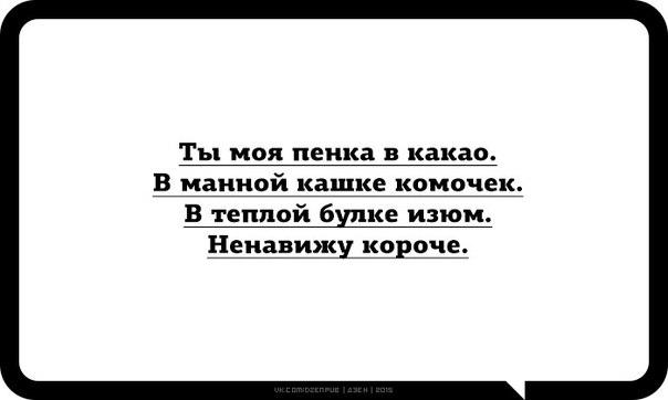 http://cs14102.vk.me/c540103/v540103215/41b78/ryL-IWN-MjA.jpg