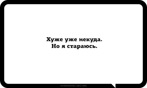 http://cs14102.vk.me/c540103/v540103215/41b95/5ZudFu5XV0k.jpg