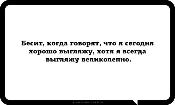 http://cs14102.vk.me/c540103/v540103215/41f41/hMN4YWLUuUg.jpg