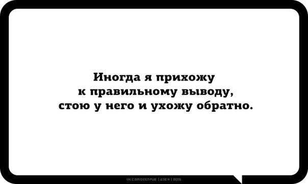 http://cs7053.vk.me/c540103/v540103215/43f73/tlQVB-9kf7Q.jpg