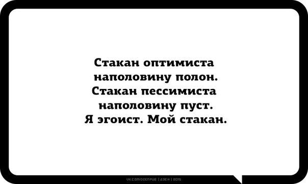 http://cs7053.vk.me/c540103/v540103215/448aa/UQsh83NnXRw.jpg