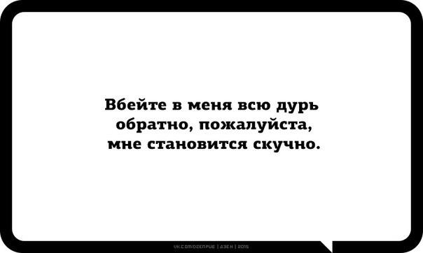 http://cs7053.vk.me/c540103/v540103215/44f46/uBjf1l5831w.jpg