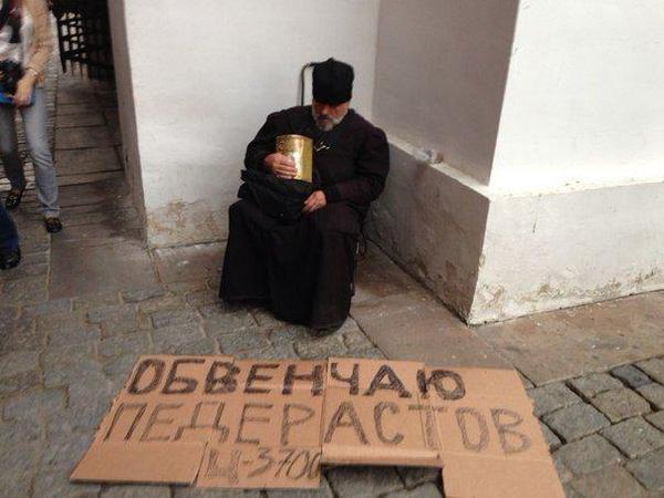 Депутаты большинства, которые не хотят голосовать за бюджет, - это друзья Путина, - Небоженко - Цензор.НЕТ 8288