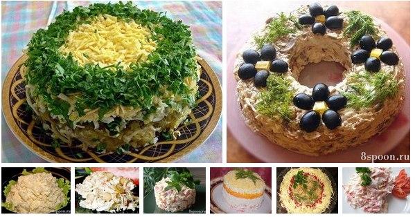 Салат счастье рецепт