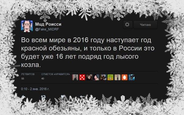 За день количество вооруженных провокаций на Донбассе со стороны террористов уменьшилось, - пресс-центр АТО - Цензор.НЕТ 7061