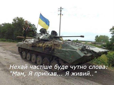 В Европе не забывают о Савченко, несмотря на взрывы в Брюсселе, - экс-глава Европарламента Бузек - Цензор.НЕТ 8498
