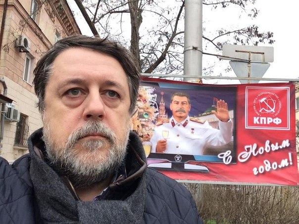 На Луганщине депутата от КПУ будут судить за сепаратизм - Цензор.НЕТ 2186