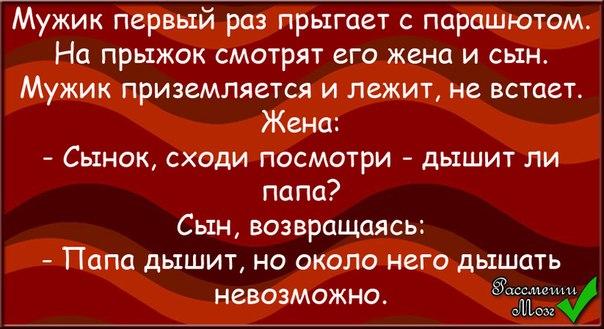 https://pp.vk.me/c540103/v540103240/10872/6L7pc-tQGVU.jpg