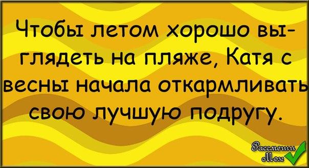 https://pp.vk.me/c540103/v540103240/1087b/mBRSOwKP5bo.jpg