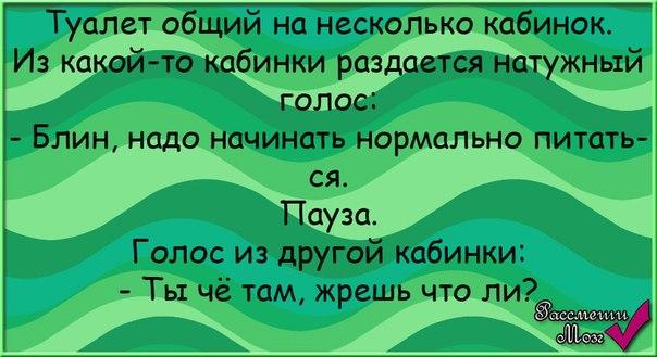 https://pp.vk.me/c540103/v540103240/10896/5WUEBzWysCI.jpg