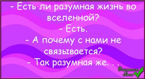 http://cs14109.vk.me/c540103/v540103240/11a20/EPUtmytdkBI.jpg