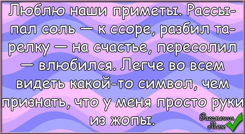 http://cs14101.vk.me/c540103/v540103240/172c4/3SBXYcbqkhk.jpg