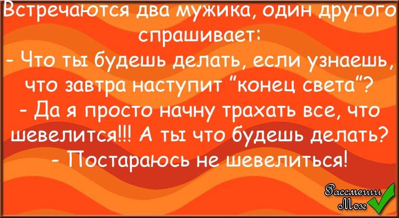 https://pp.vk.me/c540103/v540103240/17dbc/s6zNofCfbJo.jpg