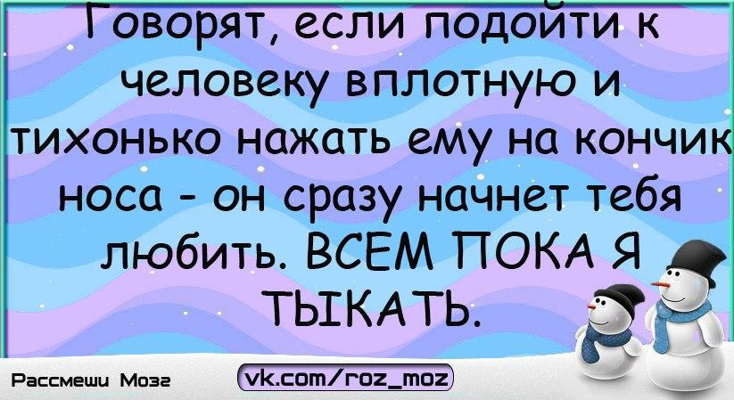 http://cs7065.vk.me/c540103/v540103240/24911/GTsURP7GSmY.jpg