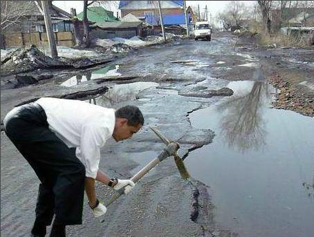 Жители Подмосковья обратились к Обаме с просьбой провести им газ - Цензор.НЕТ 7323