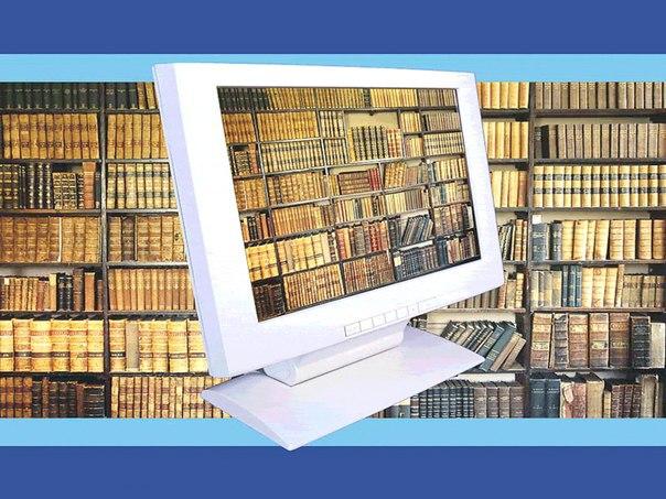 Библиотеки интернета