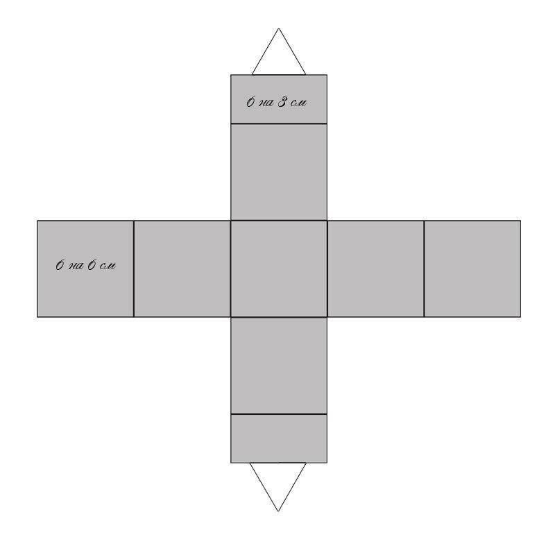 Квадратная коробочка своими руками фото