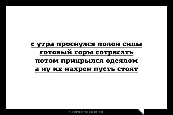 http://cs14114.vk.me/c540103/v540103265/20b54/jc2LVuXhUgc.jpg