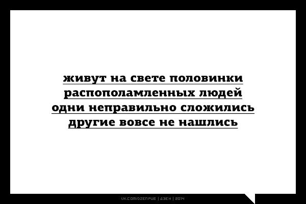 http://cs14114.vk.me/c540103/v540103265/20b70/IcZpKrtGMi8.jpg