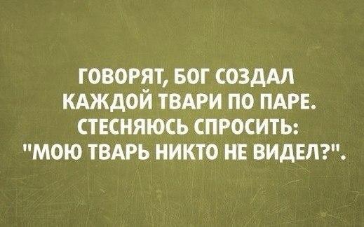ГОВОРИМ ОБО ВСЕМ - Страница 40 6MrYqEQl0dc