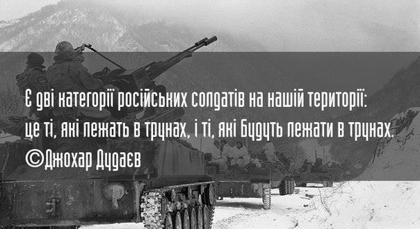 Я готов объявить военное положение во всей стране, - Порошенко - Цензор.НЕТ 2211