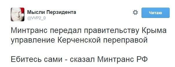 Террористы усиленно обстреливают Луганщину - Москаль - Цензор.НЕТ 490