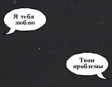 я как могу тебя забыть: