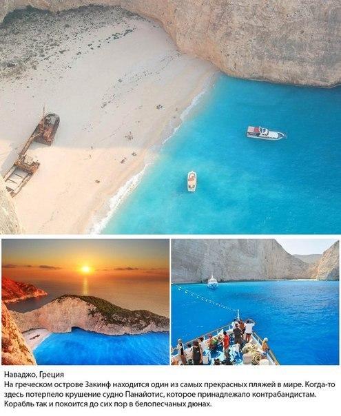 10 самых красивых пляжей, которые стоит посетить.10 самых красивых пляжей, которые стоит посетить.