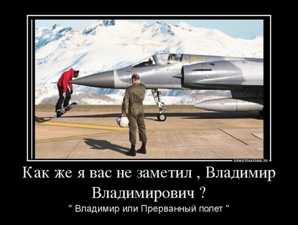 Россия готова рассмотреть присоединение Украины к соглашениям ТС, - Глазьев - Цензор.НЕТ 9402