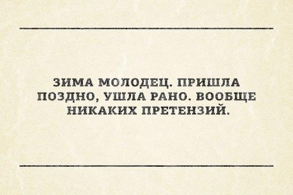 Фото №356895927 со страницы Айгуль Шакуровой