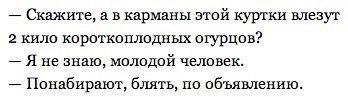 Грицак понимает необходимость реформирования и чистки в СБУ, - Саакашвили - Цензор.НЕТ 8887